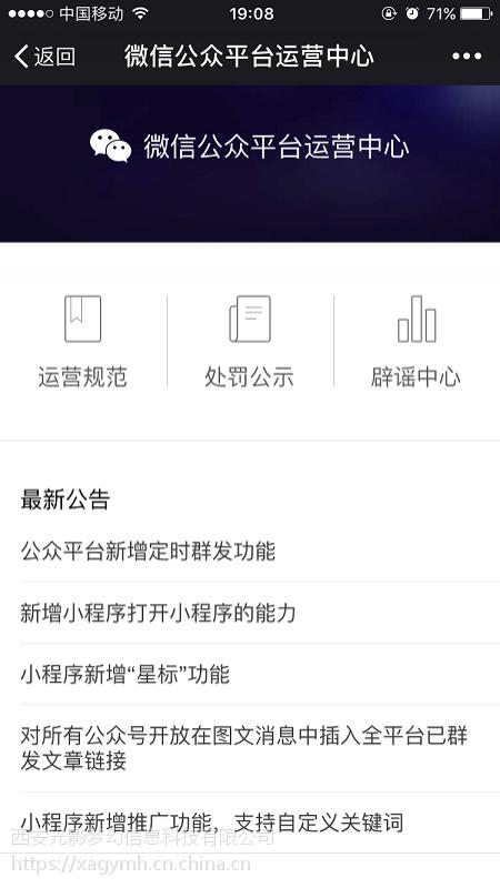 网站开发建设