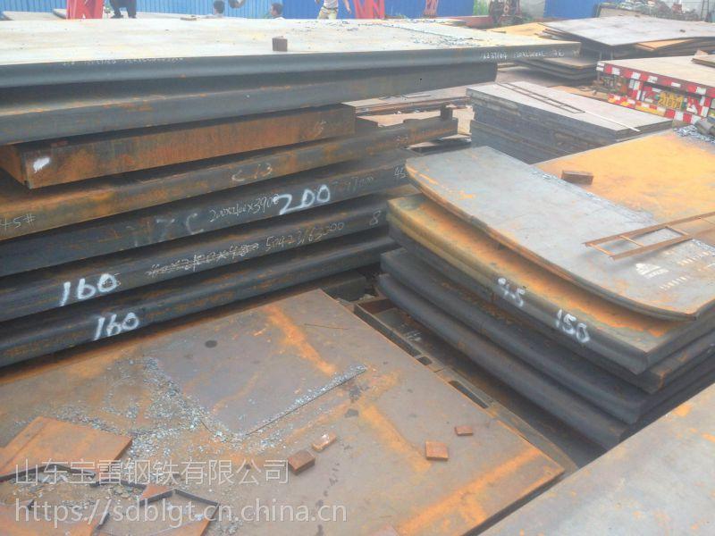 Q345D钢板什么价格