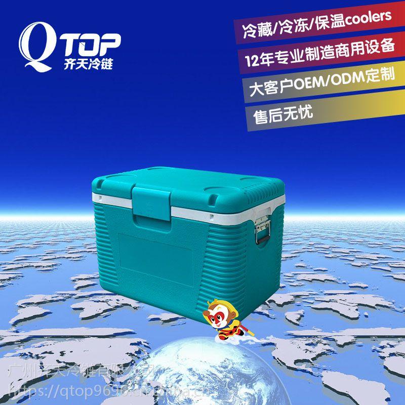 为什么那么多企业都选择保温箱广州齐天冷链厂呢?