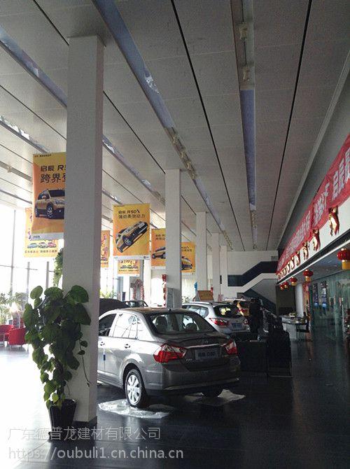 广州德普龙耐水不吸尘4S店镀锌天花板吊顶厂家直销