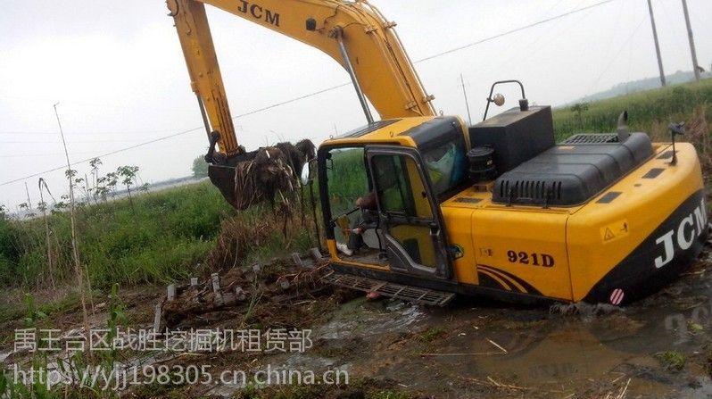 汉中斗山215-9水上挖掘机租赁