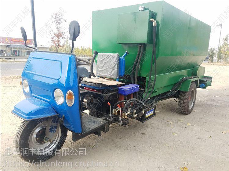 鸡西养牛用撒料车 大型饲喂机械撒料车 润丰