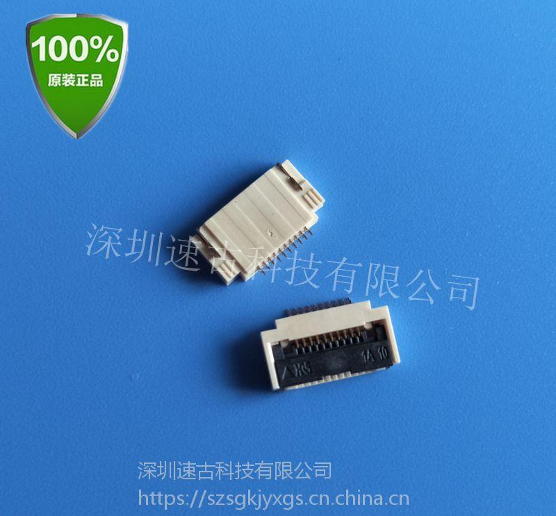 代理Hirose广濑连接器TF31-20S-0.5SH(800)