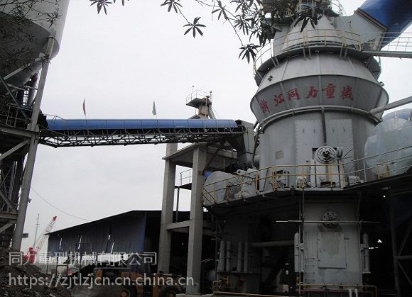 年产90万吨水泥立磨机_水泥粉磨站生产厂家