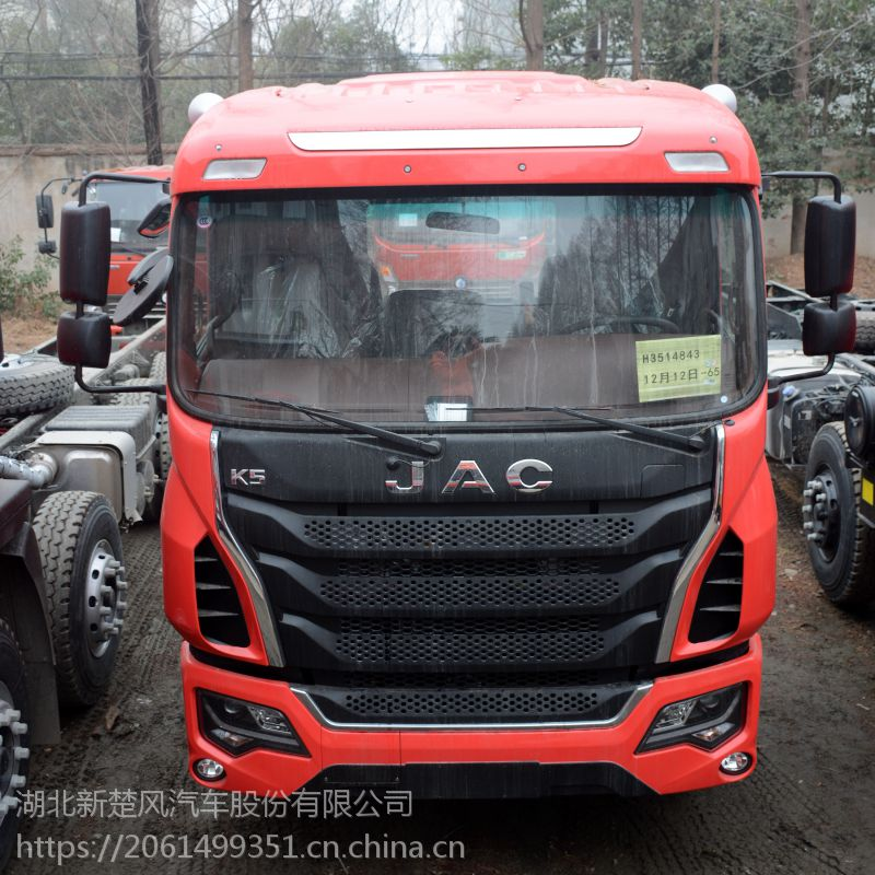 大马力实用的江淮格尔发K5前四后八平板运输挖机拖车可拉40吨挖机4.0L