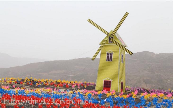 北京风车节出租/荷兰大型风车/景观大型风车/风车节