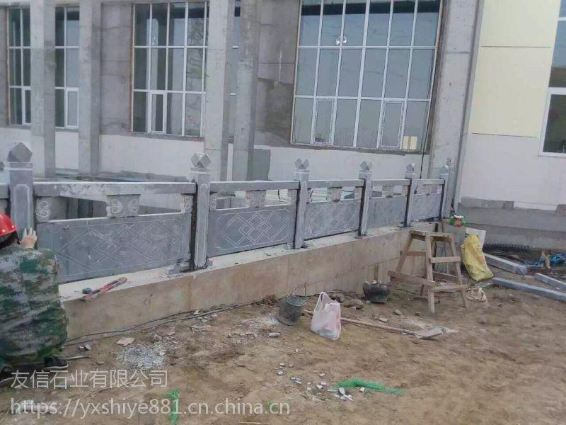 河道简易护栏厂家石材护栏