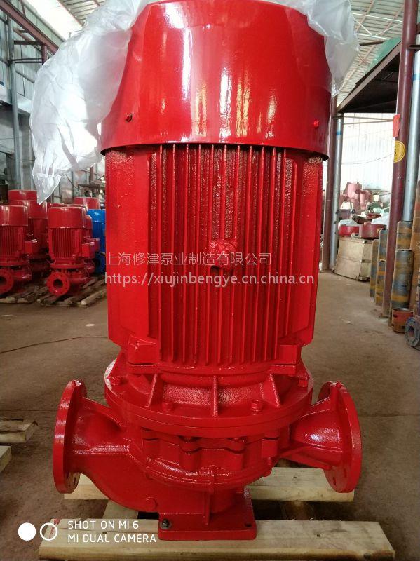 一手厂家XBD25-100-65G-GL兰州消火栓泵/消防/喷淋泵发货快