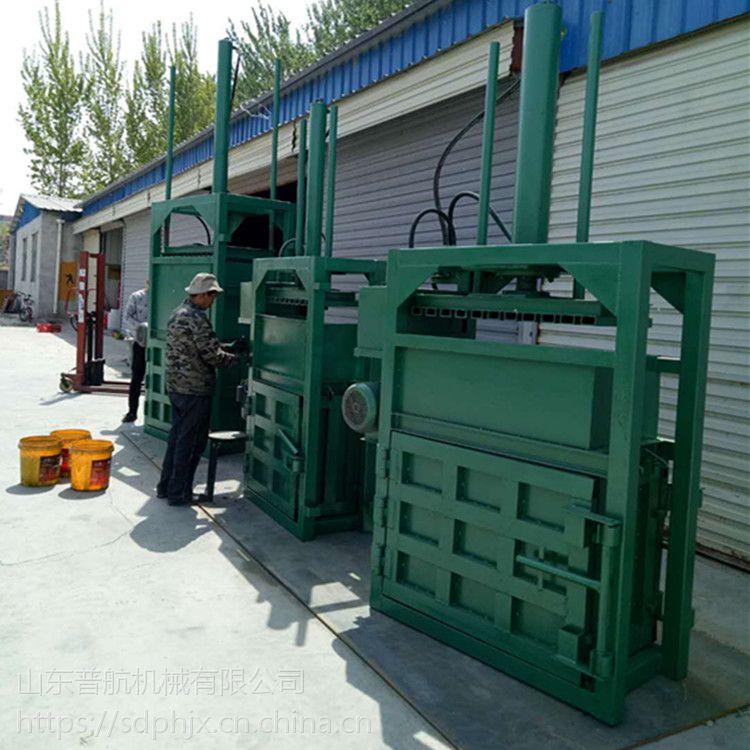手推式塑料瓶打包机 普航专业定做各种型号压扁机 轮胎打包机油桶压扁机
