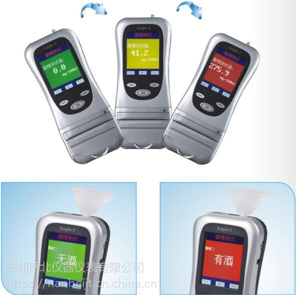 郑州南北仪器天鹰1号吹气式手机形状酒精测试检测仪
