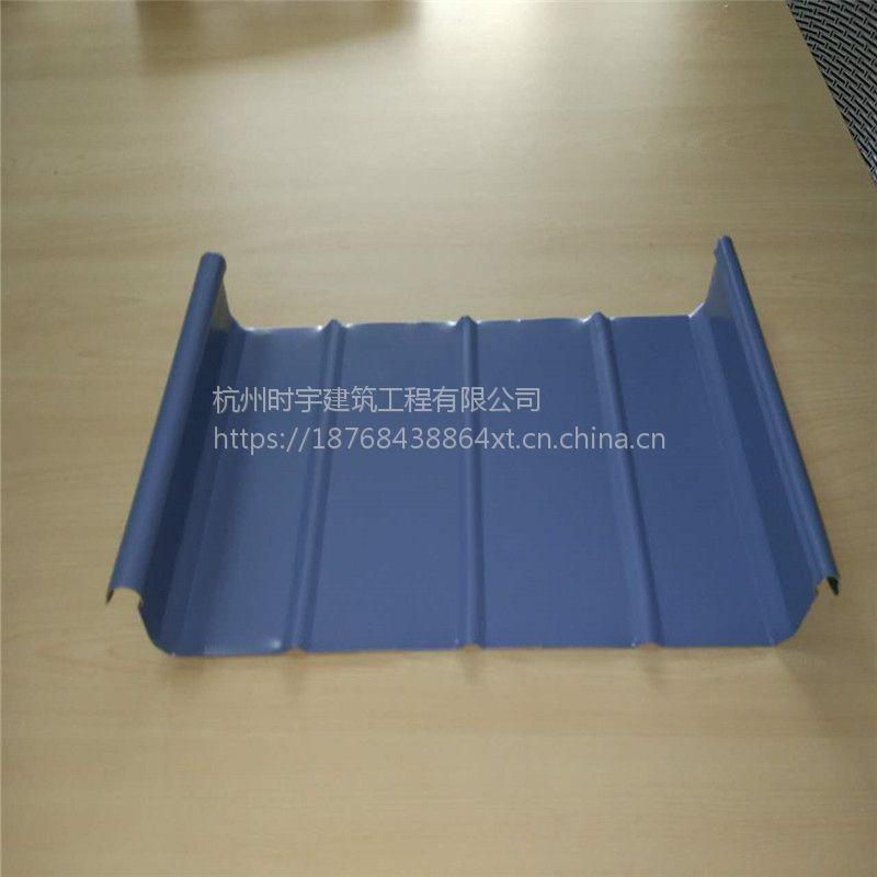 浙江热销0.8mm0铝镁锰合金屋面集成系统 直立锁边铝镁锰合金屋面板