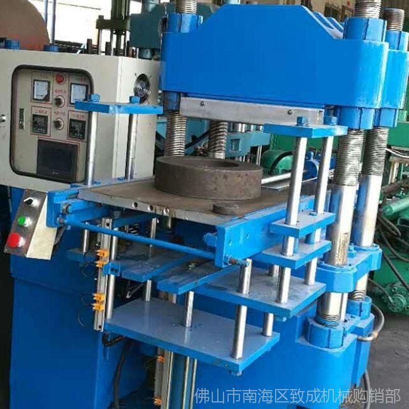 现货库存供应150T二手硫化机 全自动液压成型机高品质硅胶油压机