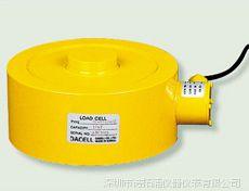 DACELL轮辐式称重传感器CL-T2-2tf