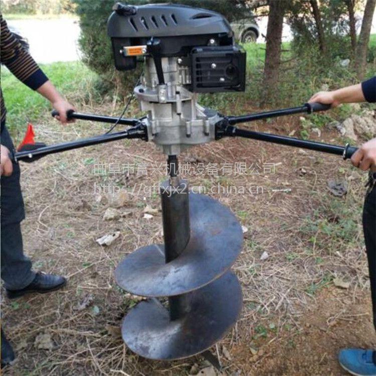 山地斜坡打孔机价格 植树造林挖坑机 富兴直销大直径刨坑机