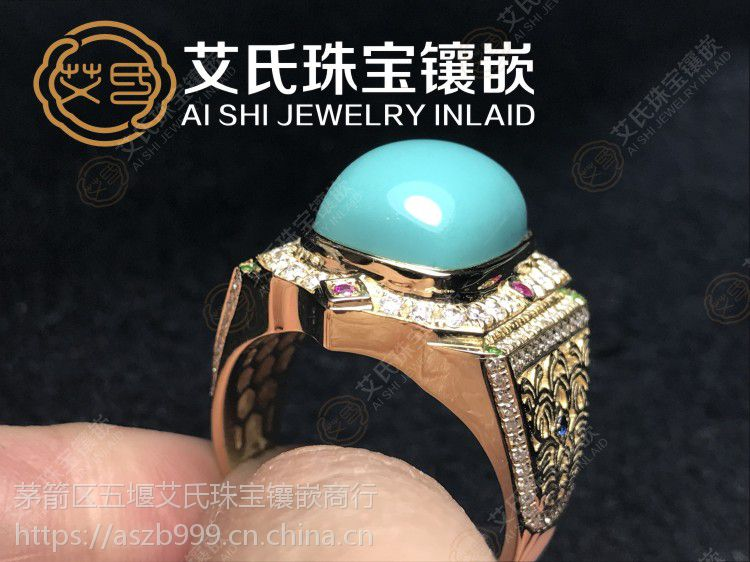 【珠宝定制】绿松石首饰专业定制镶嵌