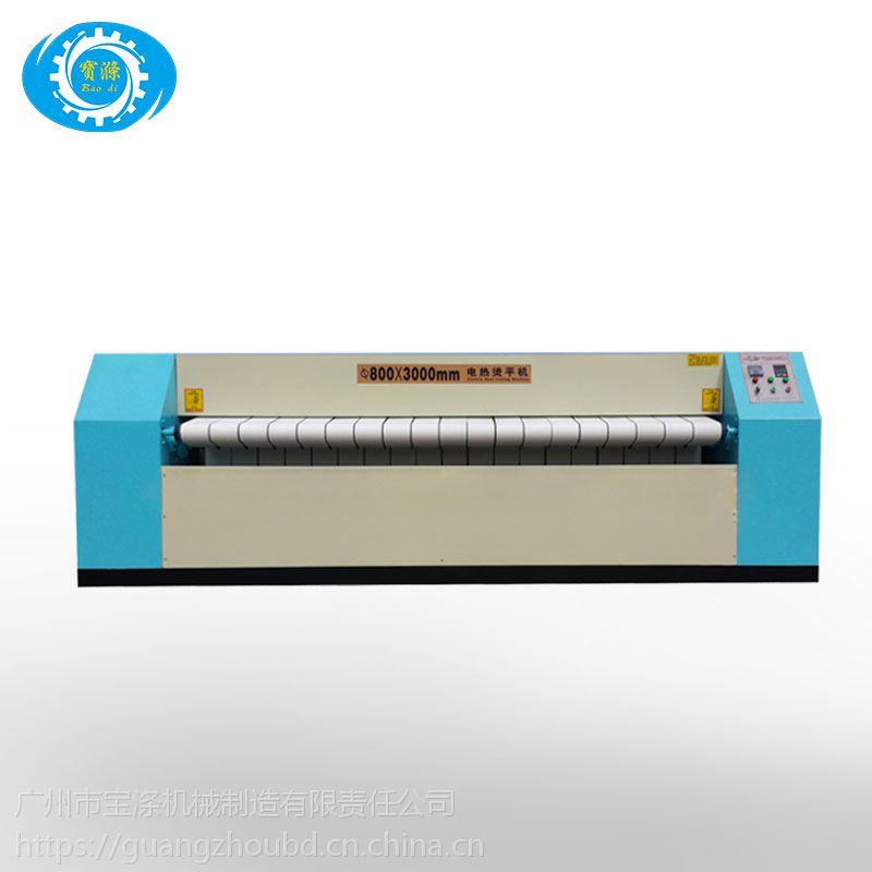 广州宝涤500系列小型烫平机 广州洗涤机械厂家