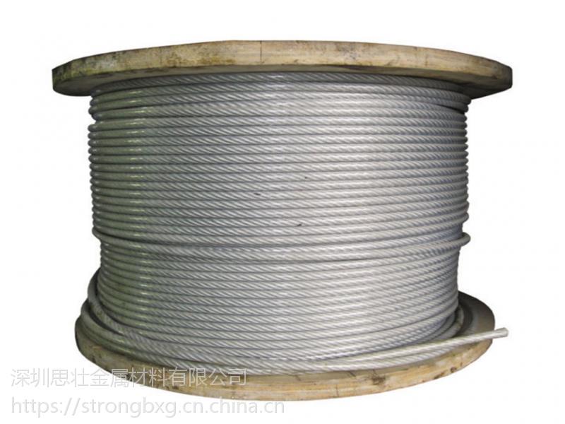 正品不锈钢材质钢丝绳201 无色涂塑双捻钢丝绳环保金属丝