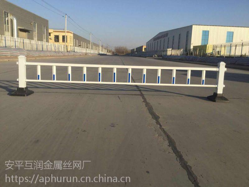 道路隔离护栏@道路隔离护栏厂@道路隔离护栏生产厂家