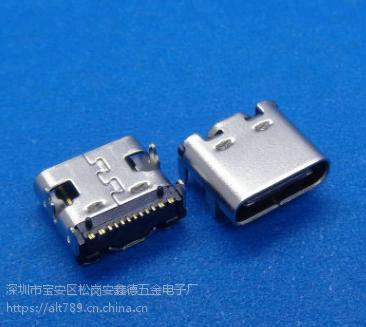 type-c usb3.1 四脚DIP母座=单排16P SMT 接口连接器