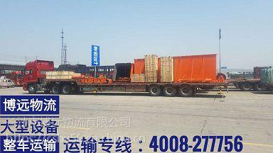 望城、岳阳钢结构、塔吊组件整车运输 湖南报价、运价是多少?