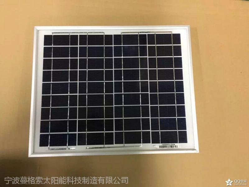 厂家直销全网***低多晶50W太阳能电池板