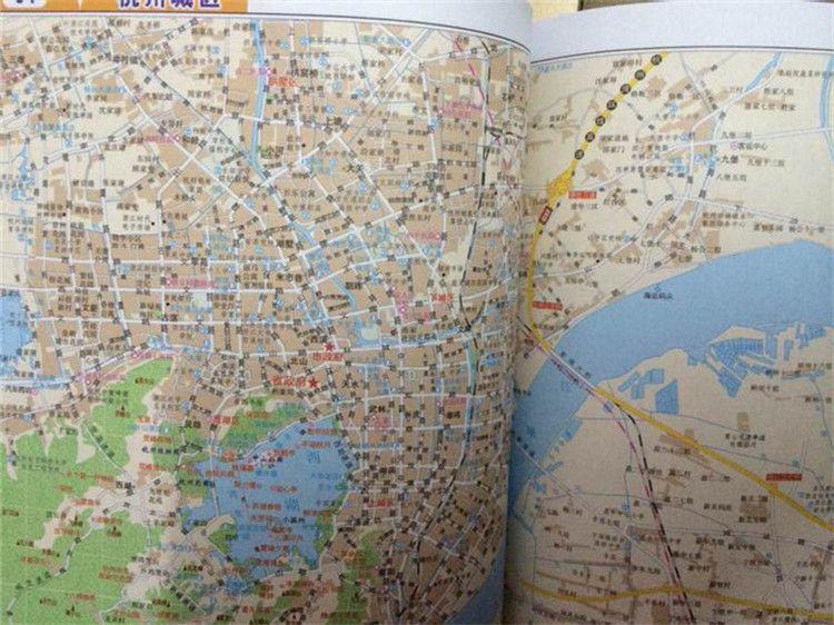 2015 上海 江苏 浙江 安徽地图册 华东三省一市分县地图 美景图片