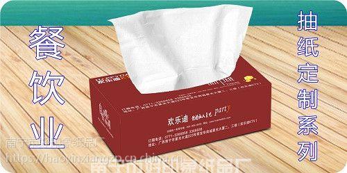 广西盒装抽纸定制厂家-南宁好印象纸品厂