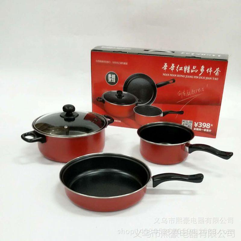 炫彩不粘礼品锅年年红三件套奶锅煎锅活动吉祥红定制锅具套装锅
