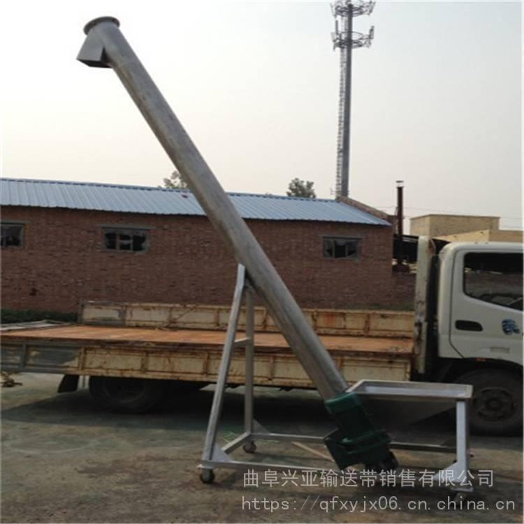 兴亚许昌市U型槽螺旋提升机 不锈钢螺杆送料机 带拨料器圆管提升机