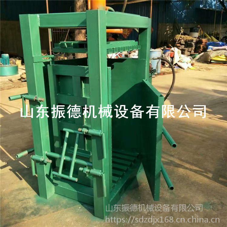 金属废纸液压打包机 废铁废料压缩机 振德牌 液压打包机 规格
