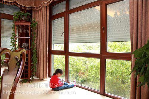 选择湘联保温卷帘窗 尽情享受大自然的美