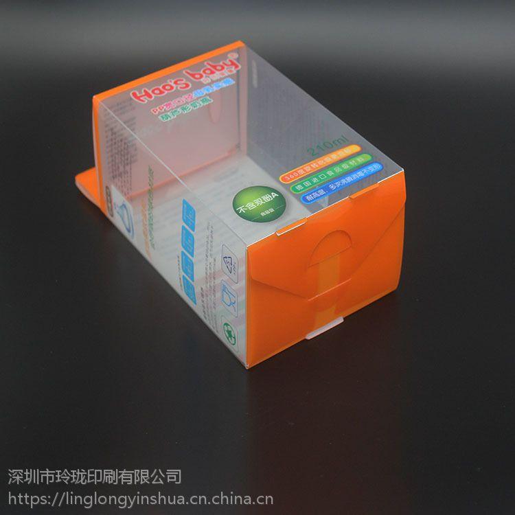 深圳印刷厂家 pvc定制包装 数码包装 电子pet透明包装盒