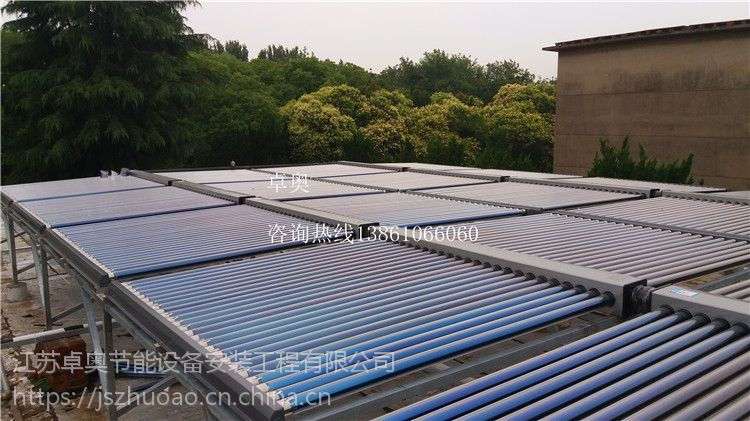 江苏卓奥为仪征南京港化工园安装太阳能加3台5匹奥栋空气能热水工程