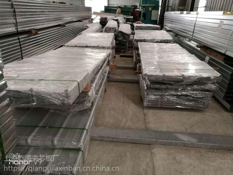 上海全闭口型楼承板厂家直销