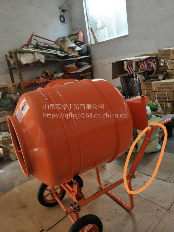 220V建筑工地混凝土搅拌机手推式不锈钢搅拌机