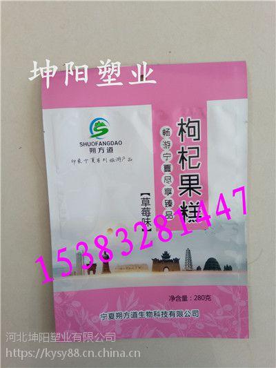 坤阳 手撕牛肉干高温蒸煮铝箔真空包装袋 调料包装袋出厂价格