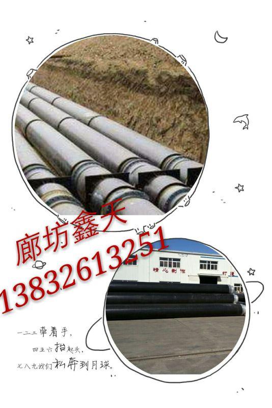 http://himg.china.cn/0/4_39_244486_534_800.jpg