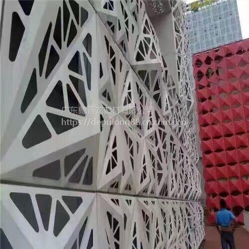 咸阳市红色600宽艺术镂空铝单板吊顶多少钱一件?