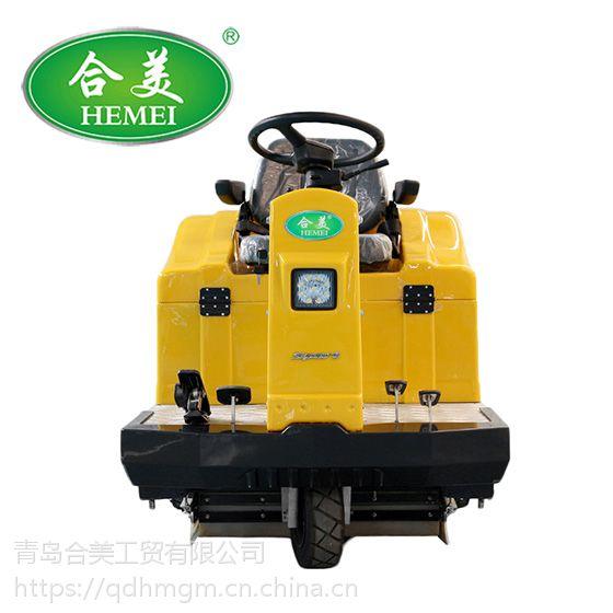 临沂电动扫地车、供应商