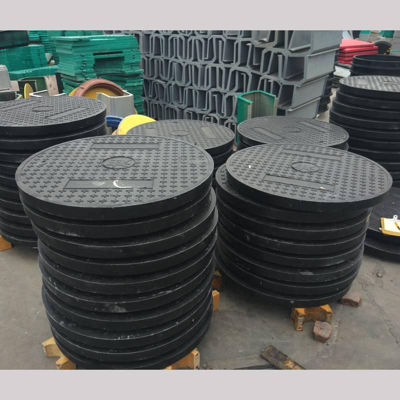 中石化圆形复合井盖 承重型防爆石油井盖 DN900承载50吨【华强】