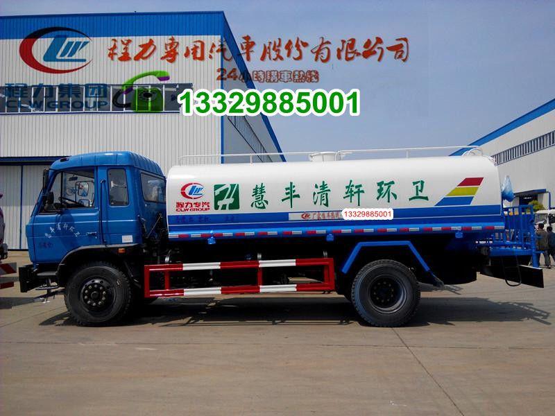 http://himg.china.cn/0/4_3_235710_800_600.jpg