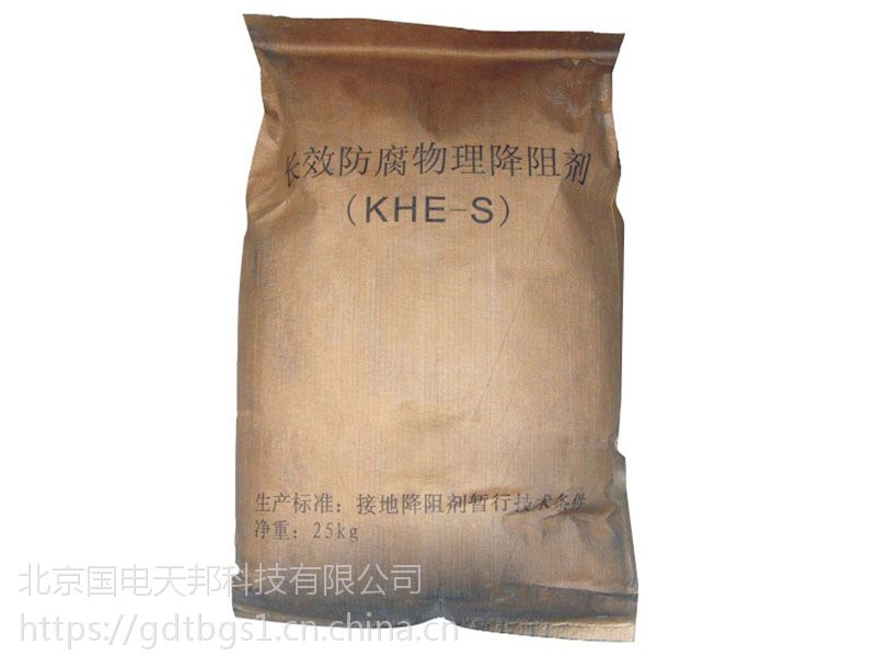 降阻剂性能特点--降阻剂使用什么材料制造的