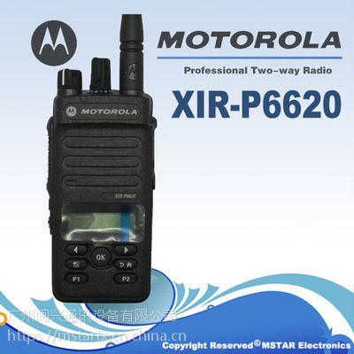 摩托罗拉对讲机XIR-P6620.全能对讲机 民用商用酒店工地对讲机