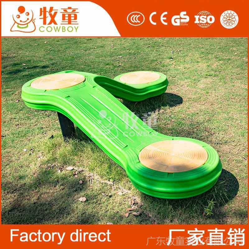 幼儿园小区户外儿童游乐玩具塑料拓展器材定制批发
