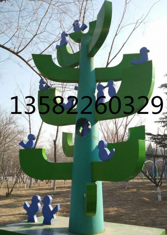 http://himg.china.cn/0/4_3_237946_568_800.jpg