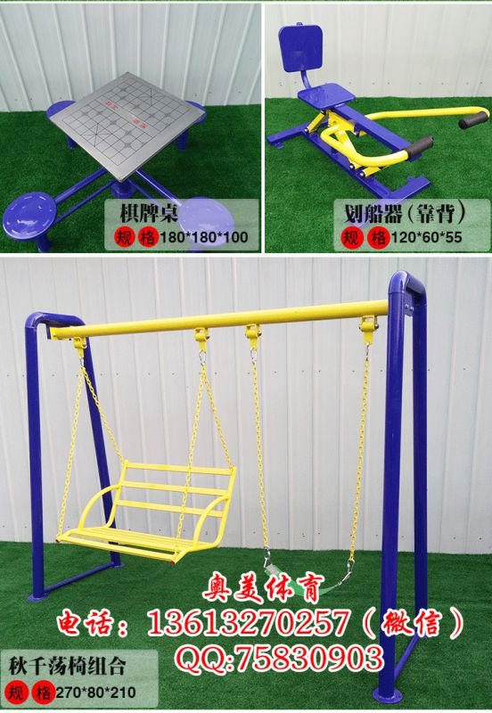 http://himg.china.cn/0/4_3_238330_552_800.jpg