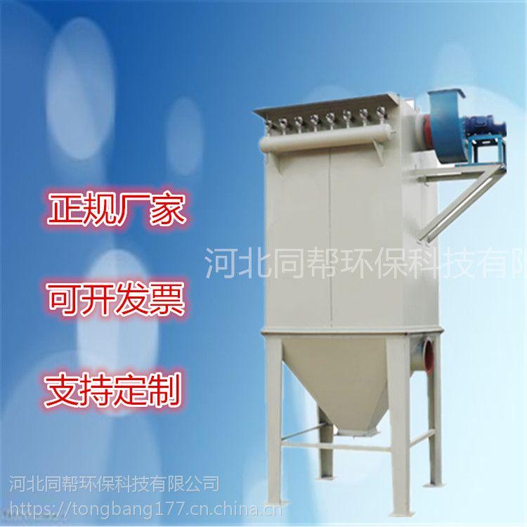 PPC气箱脉冲除尘器工业车间除尘设备同帮环保现货供应