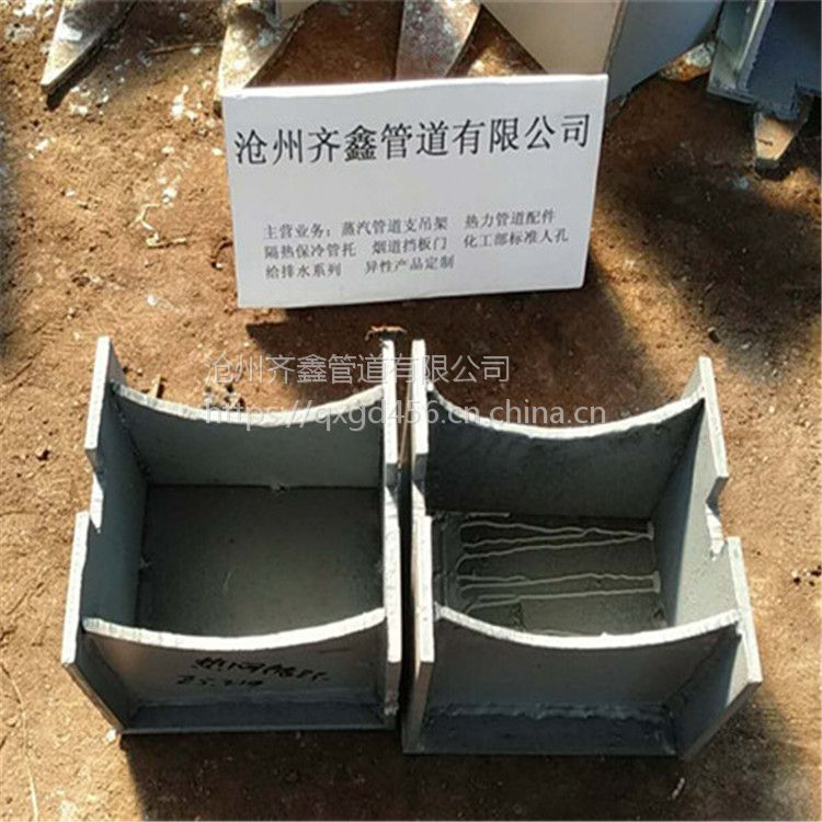滑动支架,固定支座,齐鑫管道生产