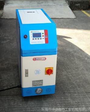 模具加热器、水加热式模温机、水循环式加热器