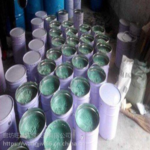 旺捷脱硫塔烟筒防腐施工说明环氧玻璃鳞片胶泥